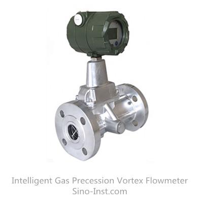 SI-3305 Intelligent Gas Precession Vortex Flowmeter