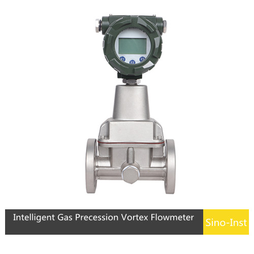 SI-3305 Intelligent Gas Precession Vortex Flowmeter