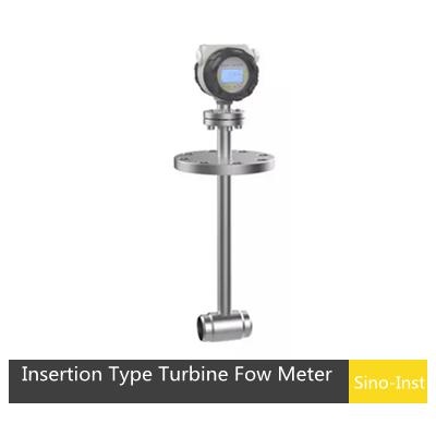 SI-3208 Insertion Type Turbine Fow Meter